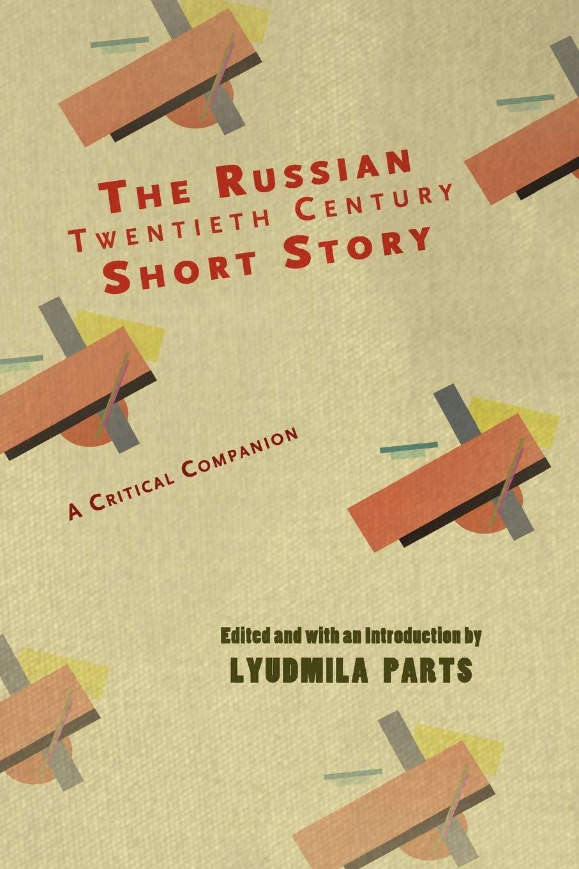 Russian Twentieth Century Russian Short Story