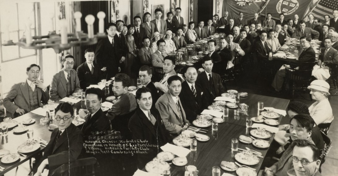 Harvard Chinese Students Club, 1933 [photograph]