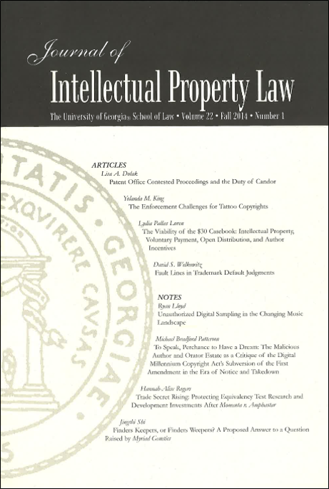 Cover of a specialty journal