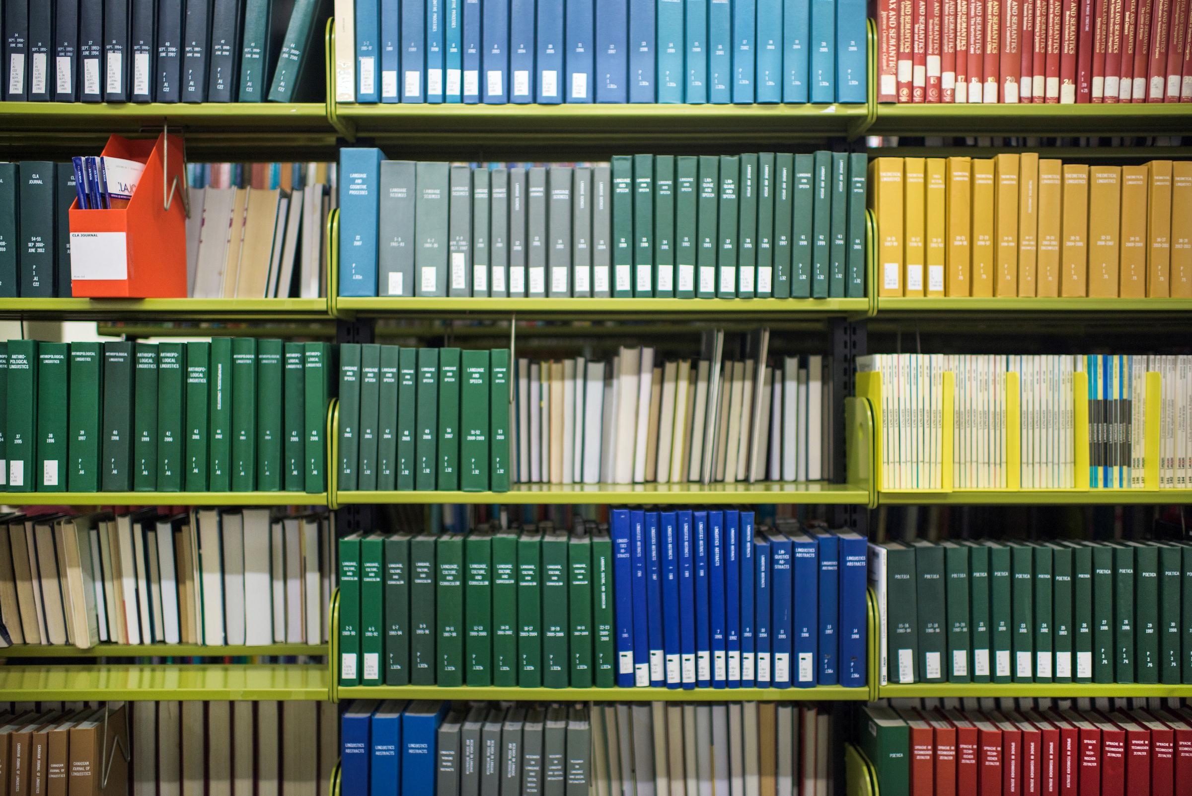 Book Shelf, Alden Library