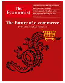 The Economist Jan 2021 Cover - Red with a dragon holding a shopping cart. Title: The future of e-commerce