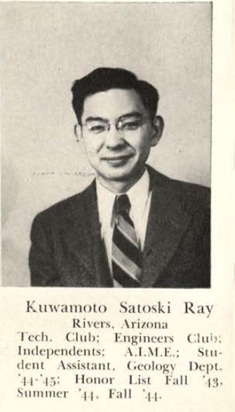 Satoshi Ray Kuwamoto, Rollamo 1945
