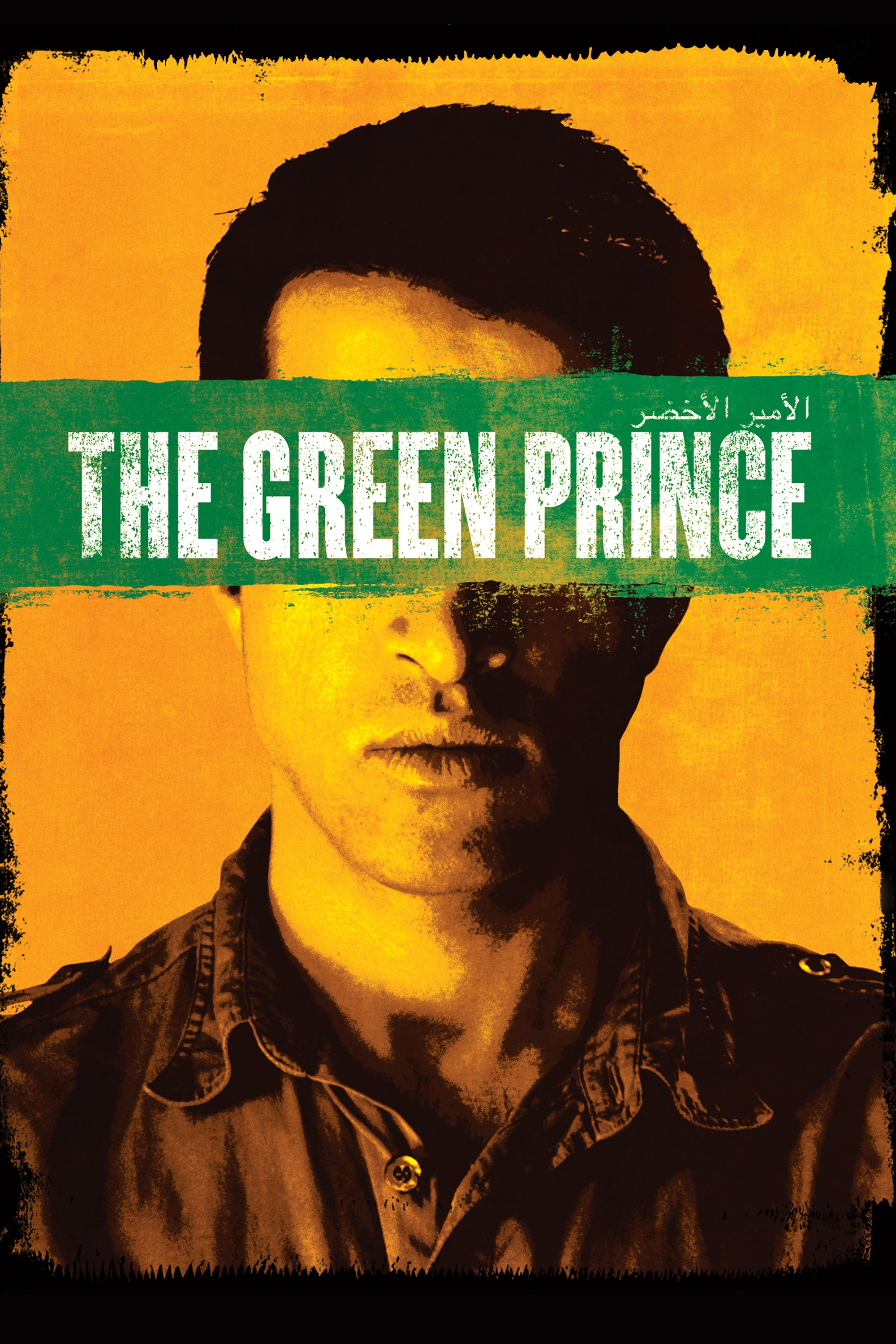 The Green Prince Cover