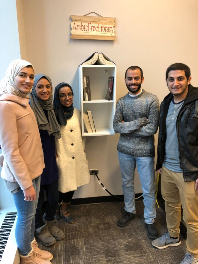 Arabic Free Library photo