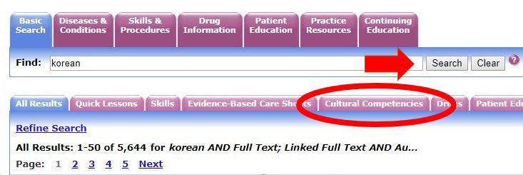 Nursing Reference Center screenshot