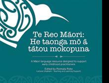 Book Te Reo Maori