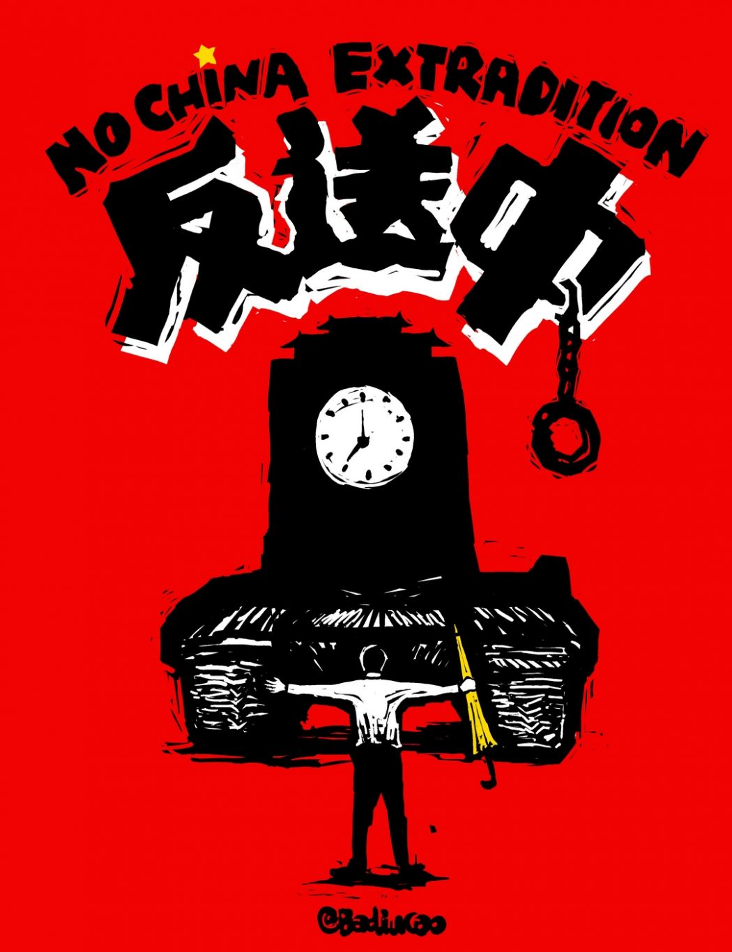 poster of No China Extradition
