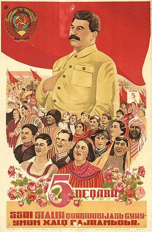 Soviet poster featuring Stalin, Soviet Azerbaijan, 1938.