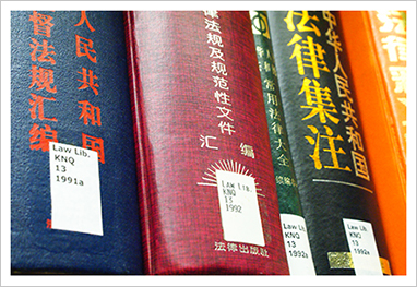 Third Floor Foreign & International Legal Materials