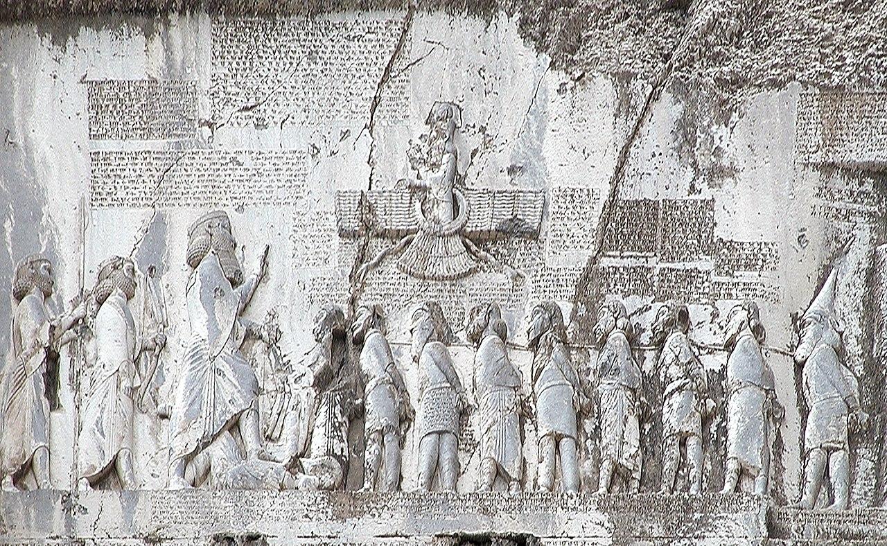 A photograph of the Behistun inscription