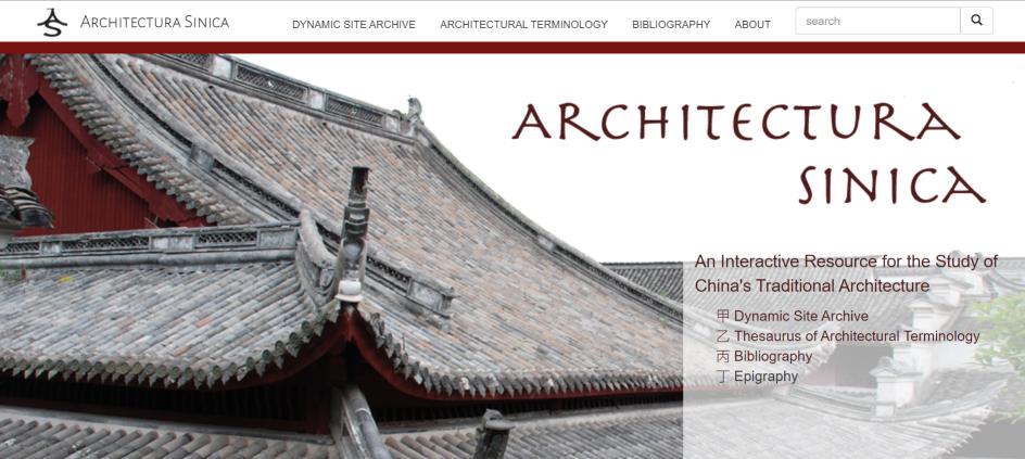 Architectura Sinica