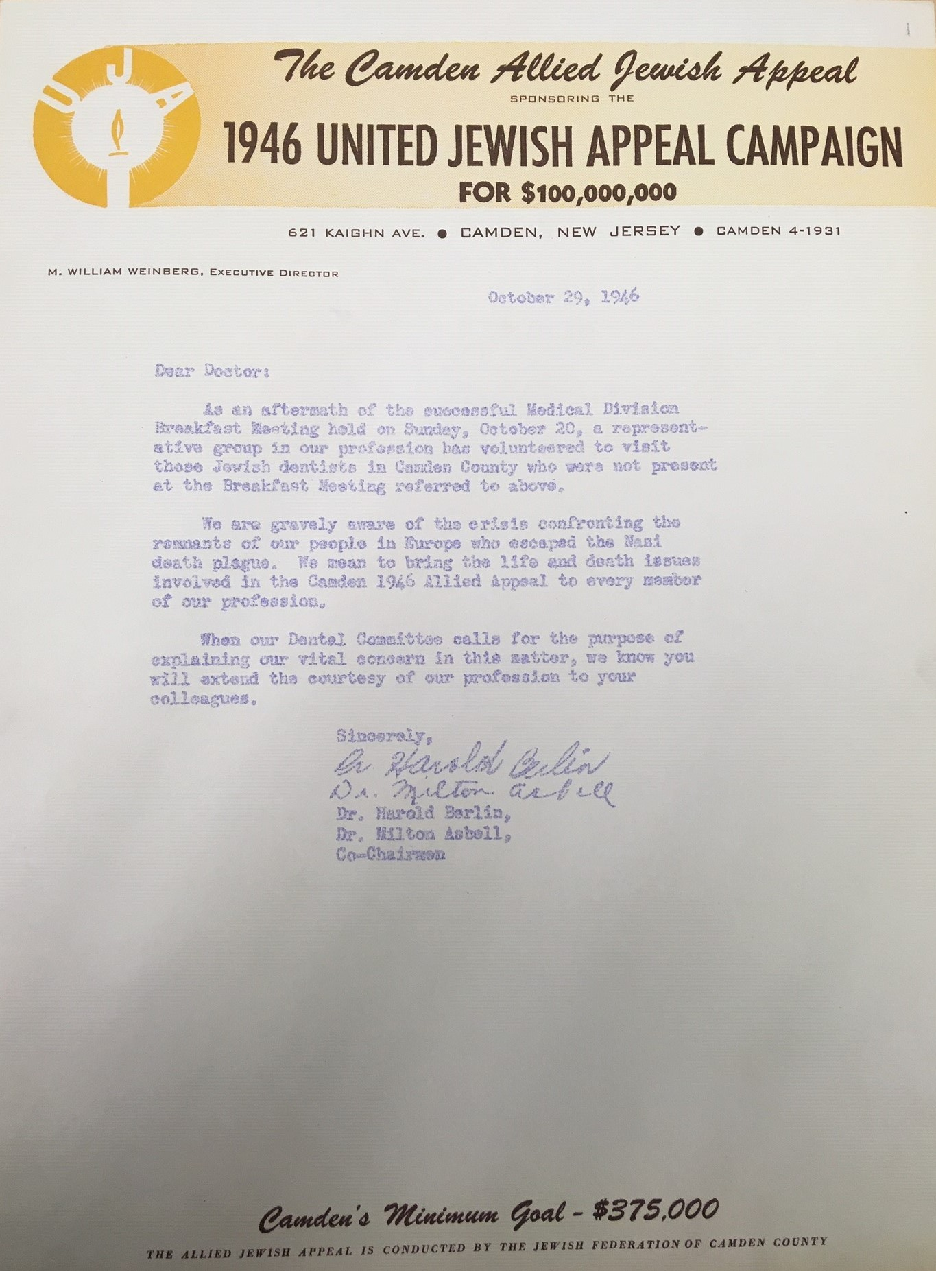 Letter from 1946 explaining fundraising efforts for the United Jewish Appeal Campaign