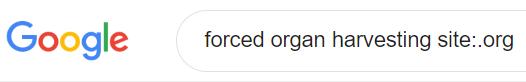 organs site search
