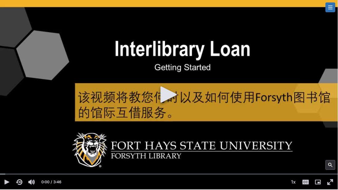interlibrary loan tutorial video with mandarin subtitles