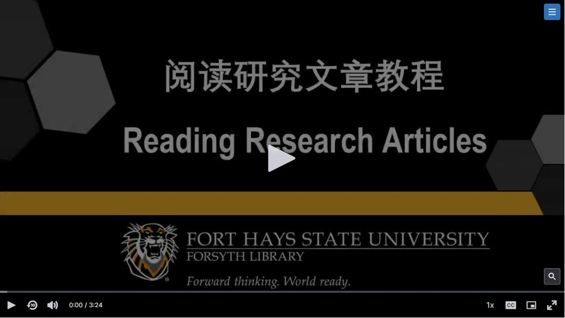 reading research articles tutorial with mandarin subtitles