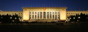 Great Hall of the People at night, Beijing, China