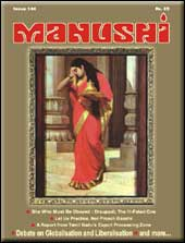 Image of the cover of Manushi, issue 144 (2004)