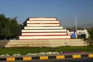 Traffic island of a roundabout, shaped as stack of books, Nizwa, Sultanate of Oman - Britannica ImageQuest