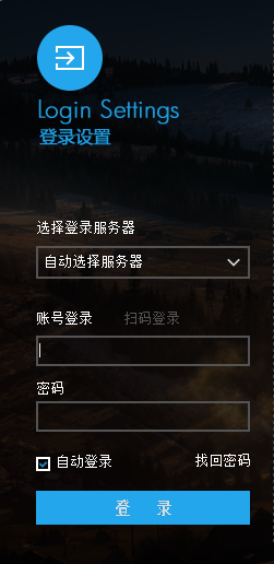 Screenshot of WIND Login Settings