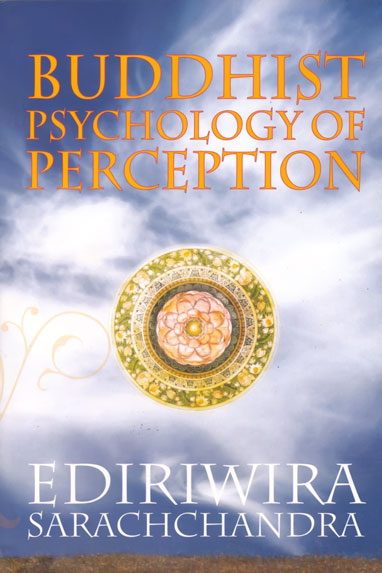 Sarachchandra cover art