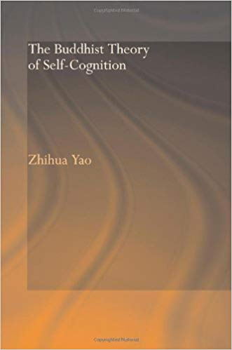 Yao Self-Cognition cover art