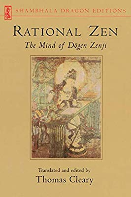 Cleary Rational Zen cover art