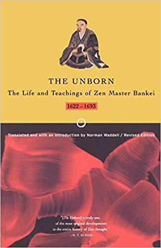 Yotaku Unborn Bankei cover art