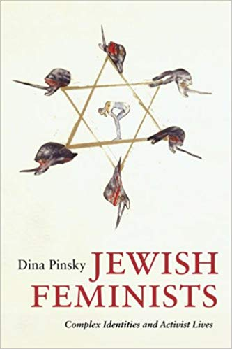 Pinsky Jewish Feminists cover art
