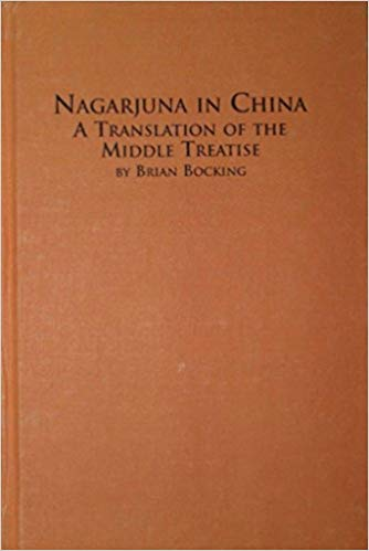 Bocking Nagarjuna in China cover art