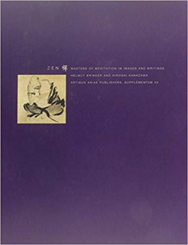 Brinker and Kanazawa cover art