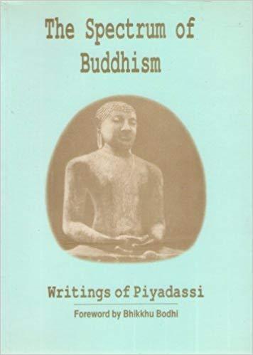 Piyadassi Spectrum cover art