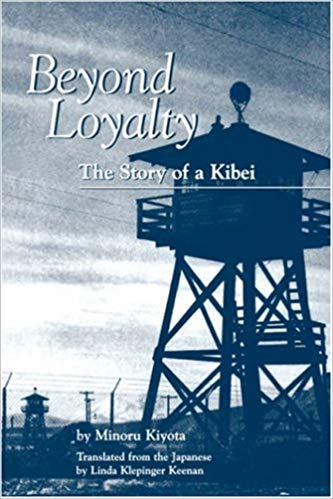 Kiyota Beyond Loyalty cover art