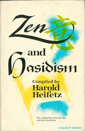 Heifetz Zen cover art