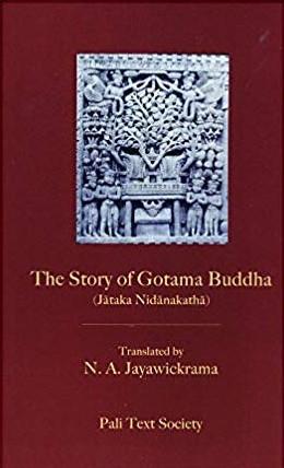 Jayawickrama Story cover art