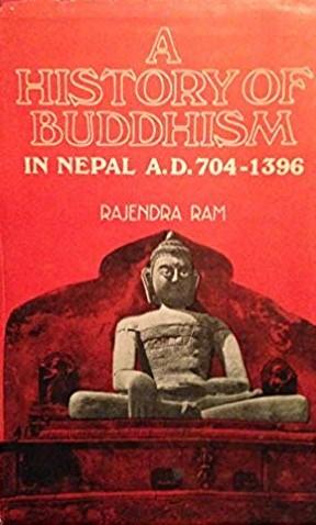 Ram History Nepal cover art