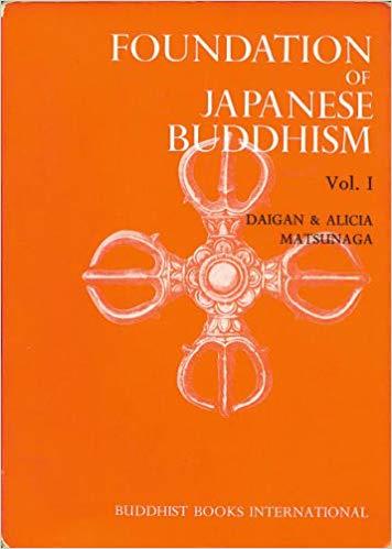 Matsunaga Foundation vol 1 cover art