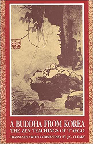 T'aego Buddha Korea cover art