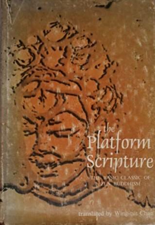 Platform Chan cover art