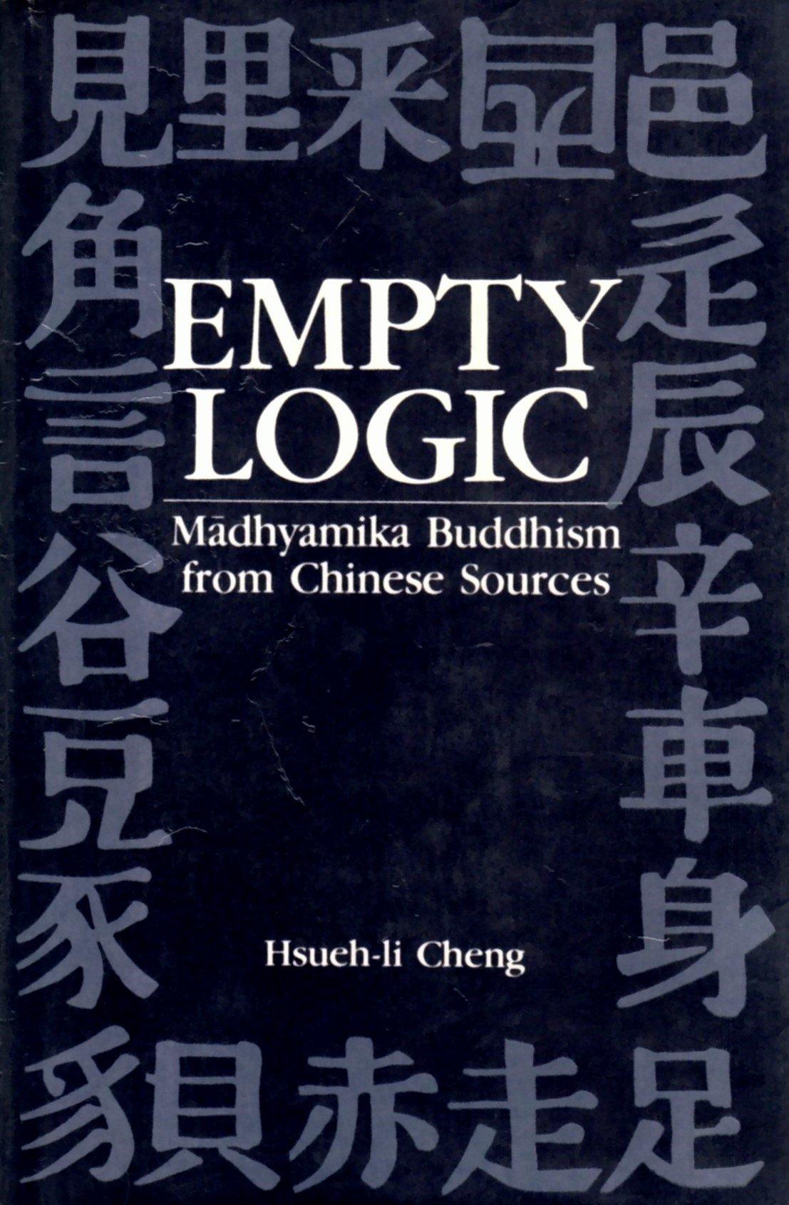 Cheng Empty Logic cover art