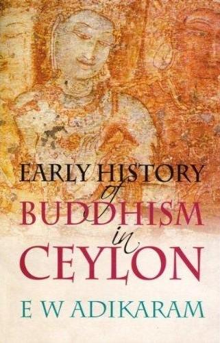 Adikaram Early History cover art
