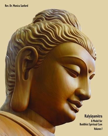 Kalyanamitra cover art