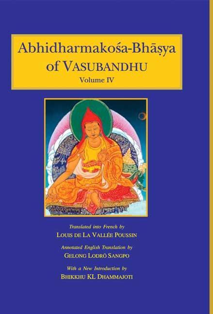 Abhidharmakosa-Bhasya of Vasubandhu cover art