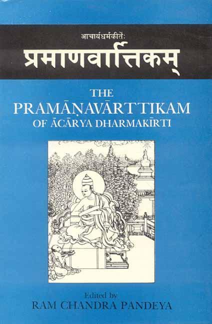 Dharmakirti Pramanavarttika cover art