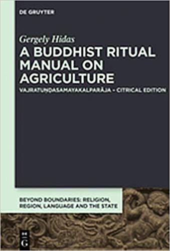 Hidas Ritual Manual cover art