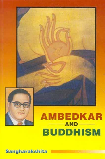 Sangharakshita Ambedkar cover art