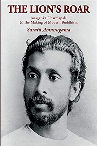 Amunugama Lion's Roar cover art