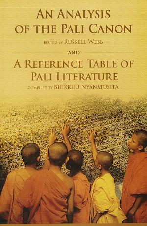 Webb and Nyanatusita cover art
