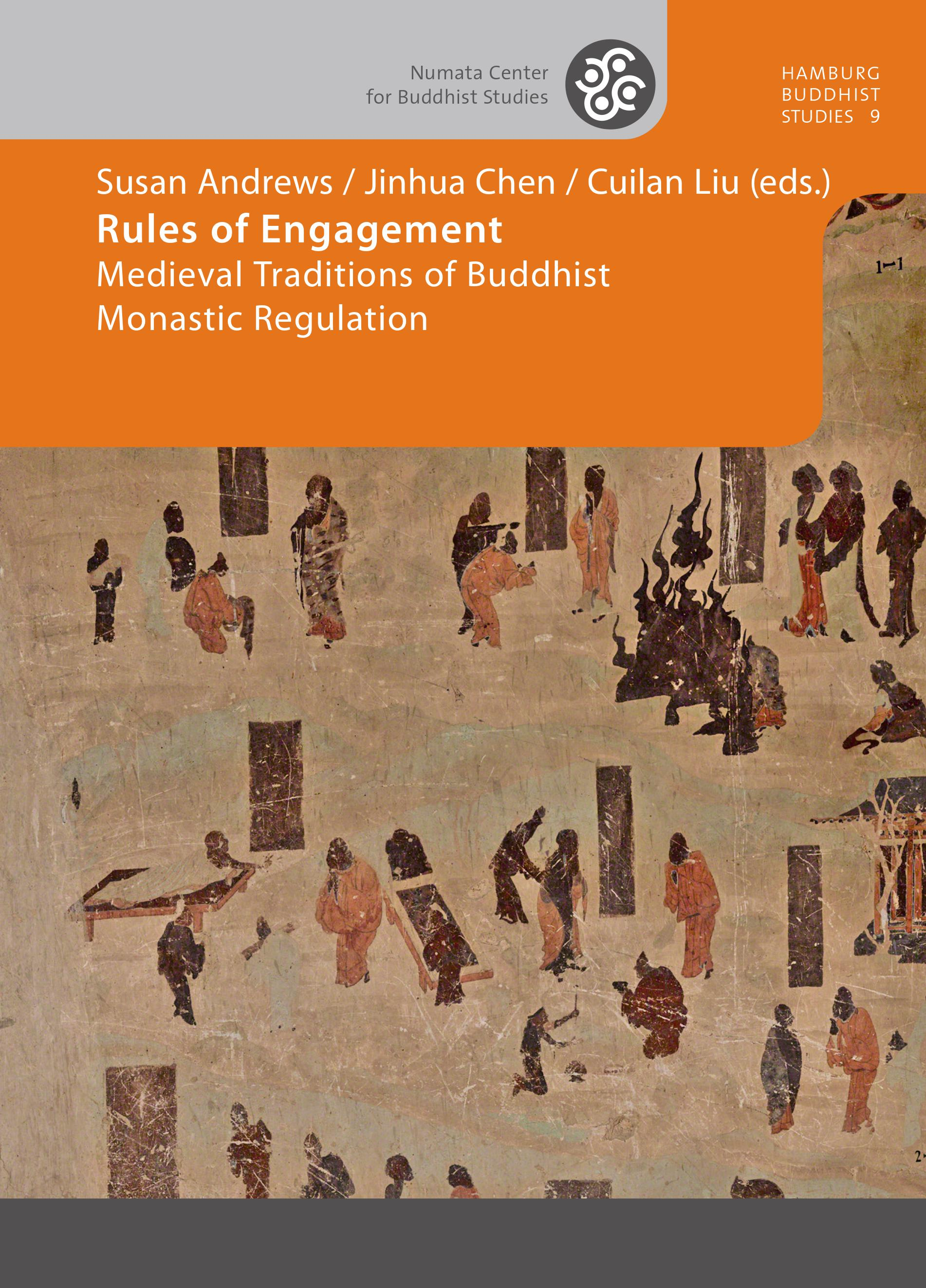 Andrews Rules of Engagement cover art