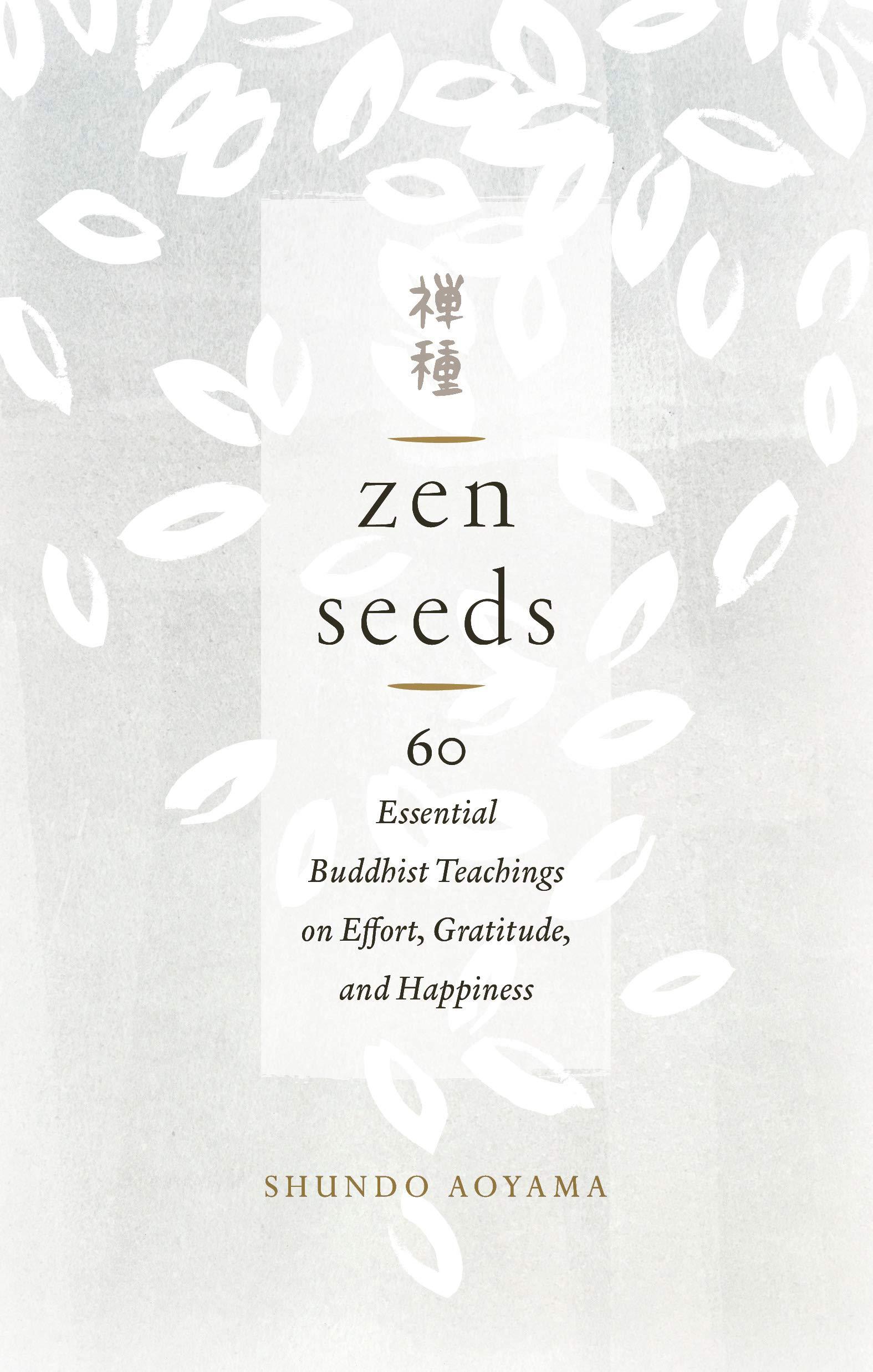 Aoyama Seeds cover art