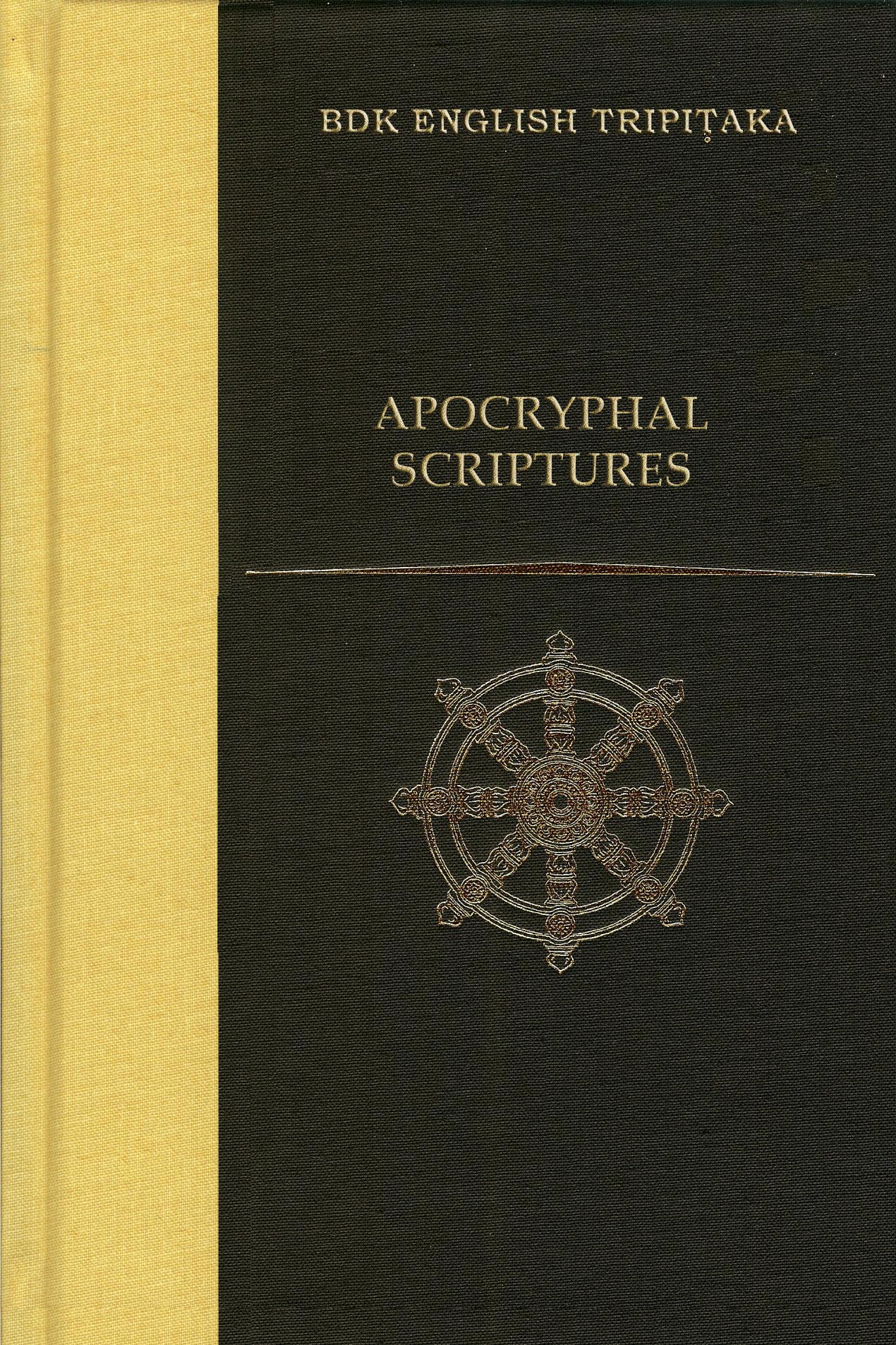 Cleary Apocryphal Scriptures cover art